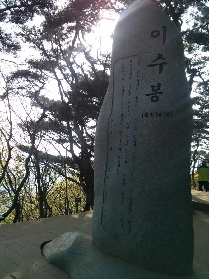 Mountain climb 6
