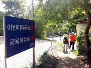 Seokbulsa directions