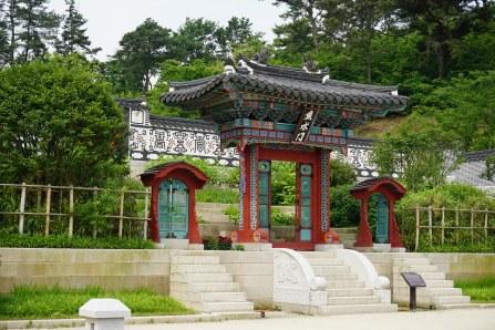 Suncheon Eco garden