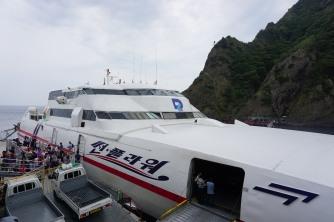 Sunflower Ulleungdo Ferry