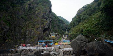 Ulleungdo Restaurant seashore