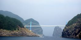 Gwaneumdo Island bridge 1